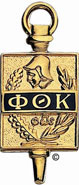 College of the Canyons Phi Theta Kappa